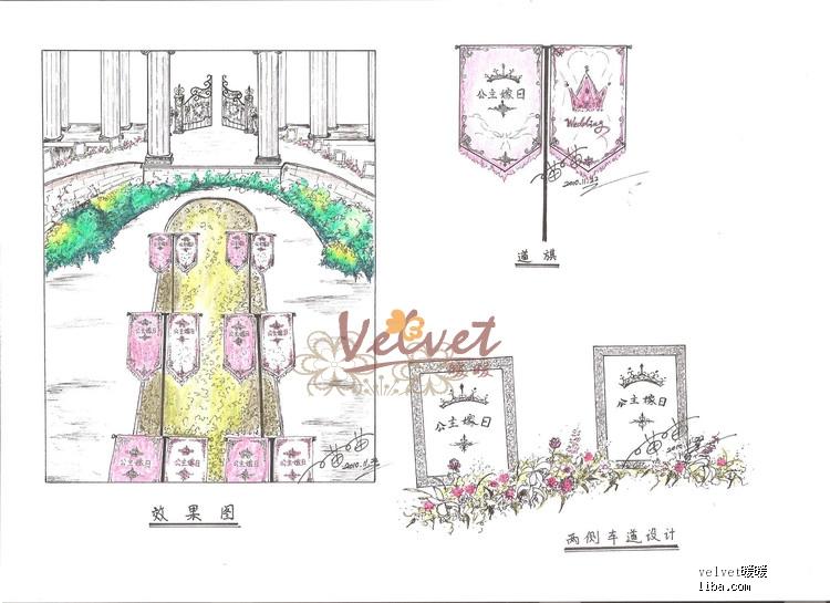 欧式创意凳子设计手绘图