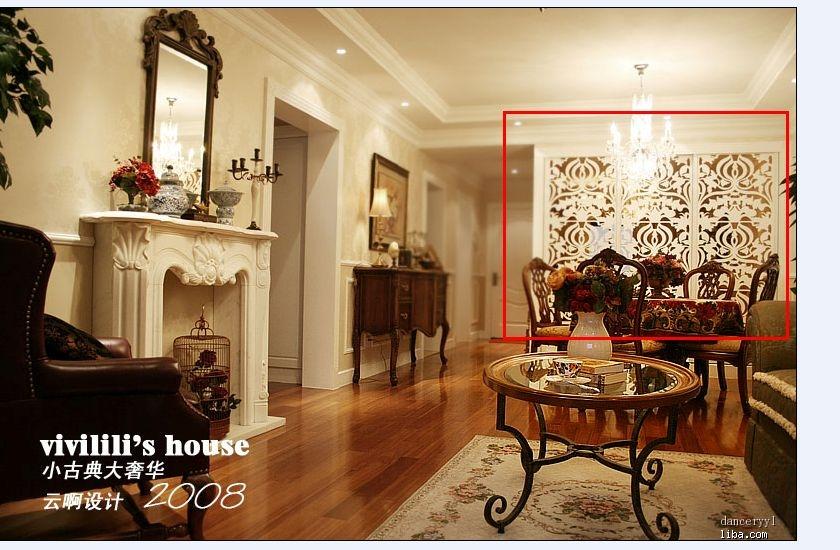 vray茶镜材质参数_茶镜参数_茶镜贴图,茶镜背景墙图片