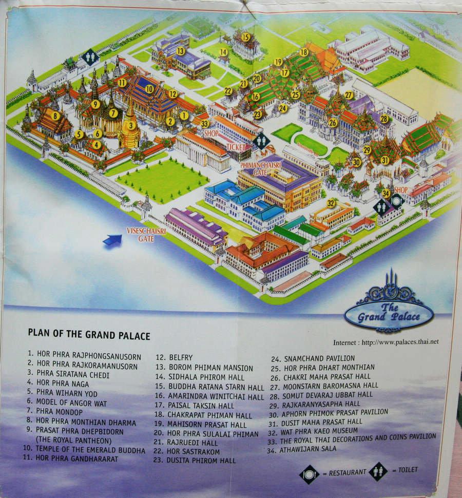 大皇宫地图