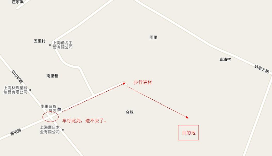 3月27日青浦赵屯摘草莓归来,火热体验出炉,多图.