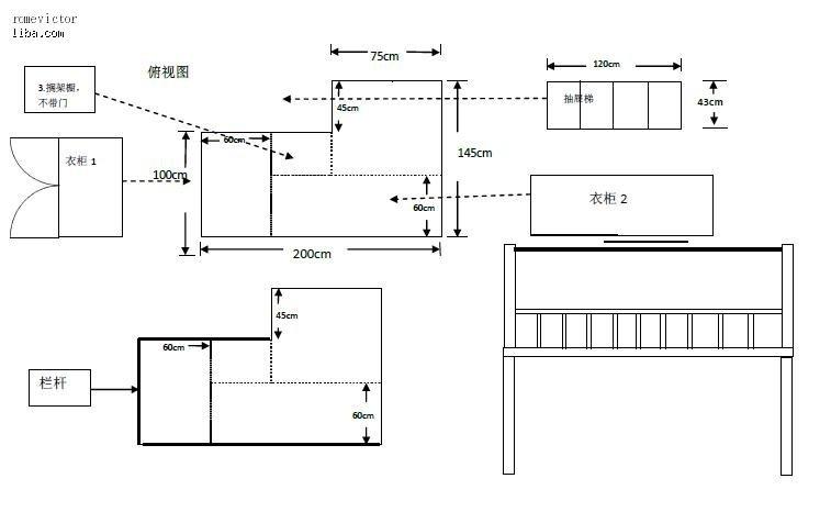 高床布局图(俯视图)