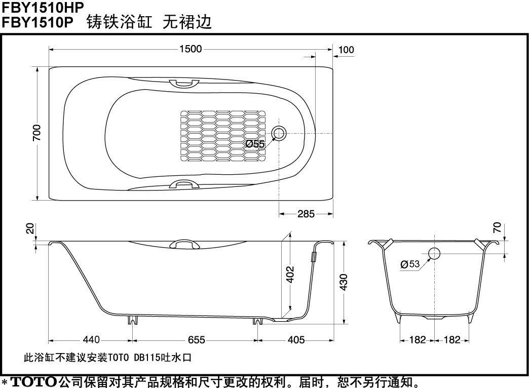 图纸图纸安装机床铁家庭v图纸垫水管图片