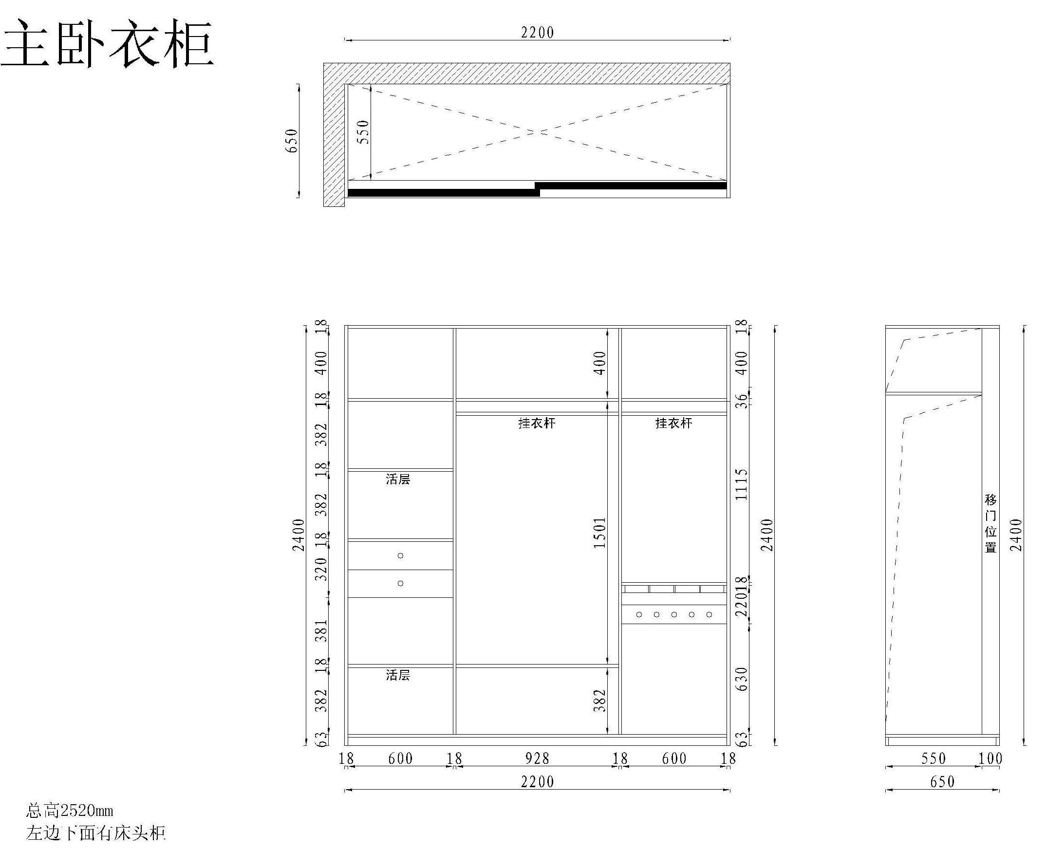 米4衣柜設計圖紙 土撥鼠裝修網圖片