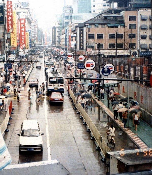 90年代中期南京东路