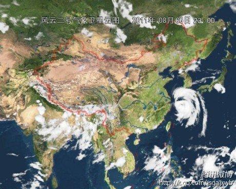 中央气象台8月6日23时发布了气象卫星云图,看情况好像梅花渐渐远离图片