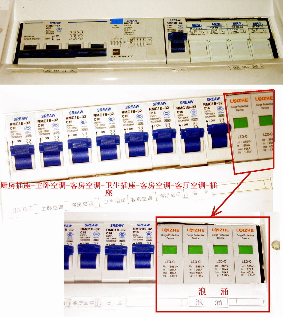 三相电对空开有什么特殊要求吗?