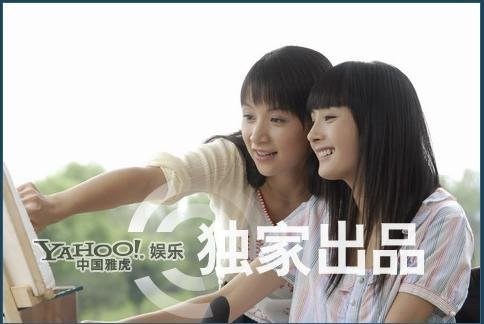 黄海波和姚芊羽一起演过的电视剧都有?农村改革发展致富的电视剧图片