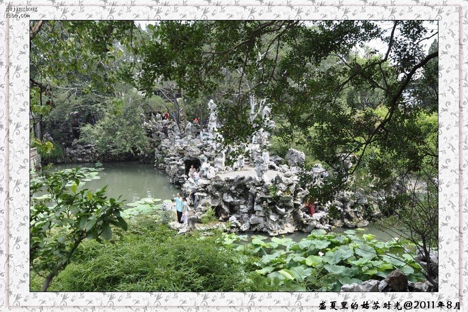幼儿春天主题墙池塘