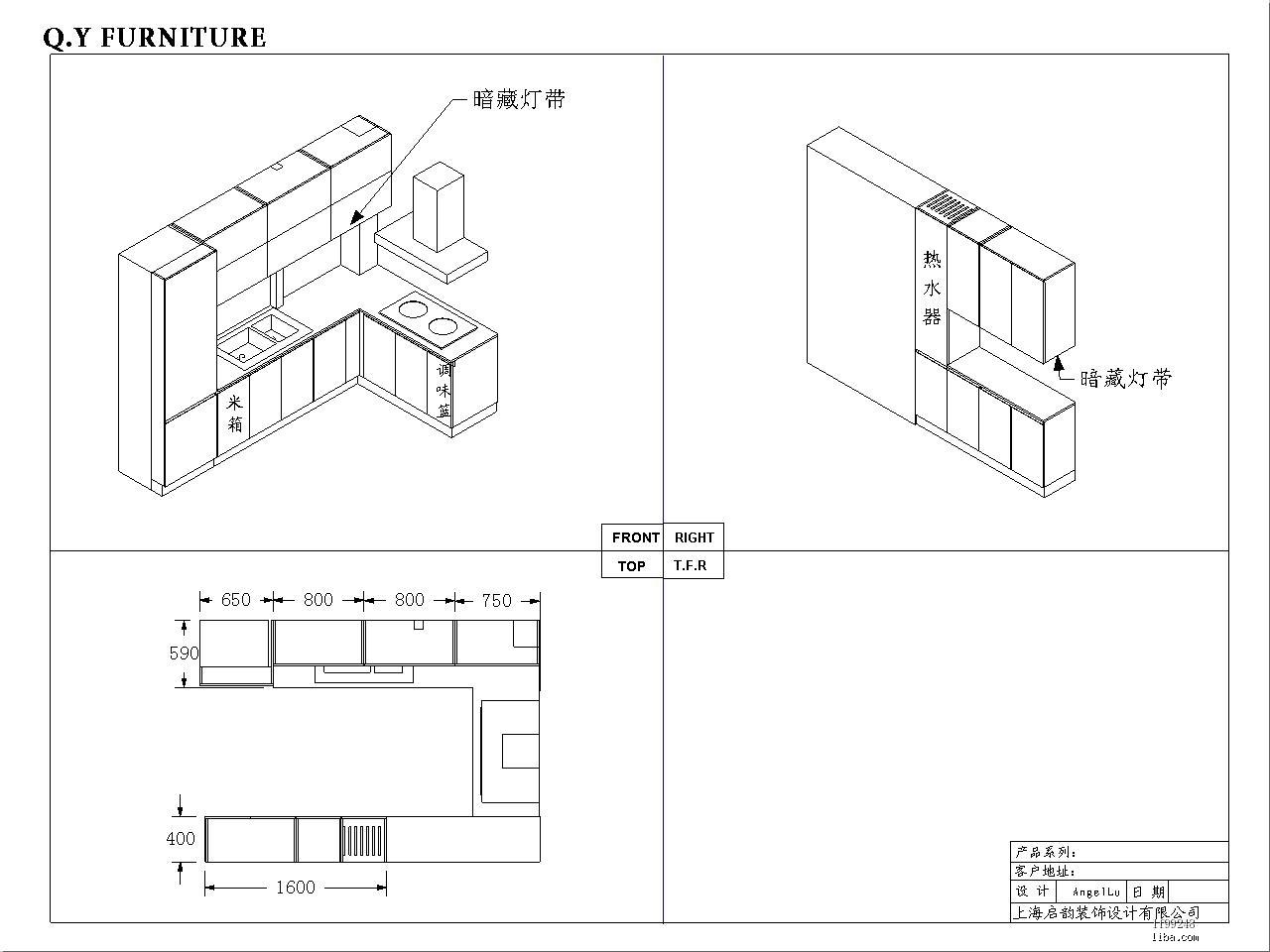 和室设计平面图