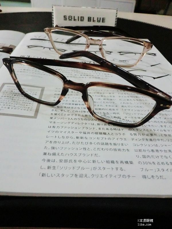 ray ban optical frames  optical/rayban