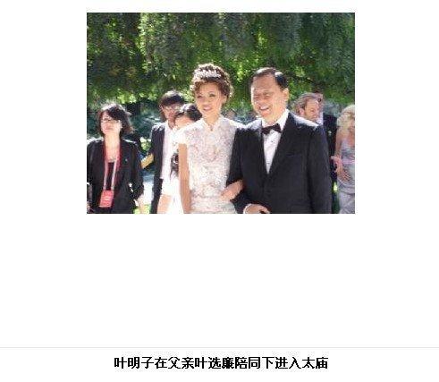 的  心比海阔1111 发表: 赵是和叶明子的爸爸还是和叶静子的图片