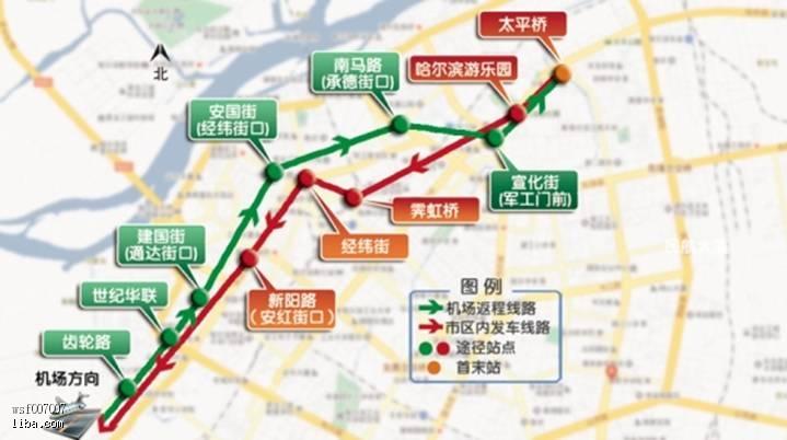 机场大巴三号线具体路线图