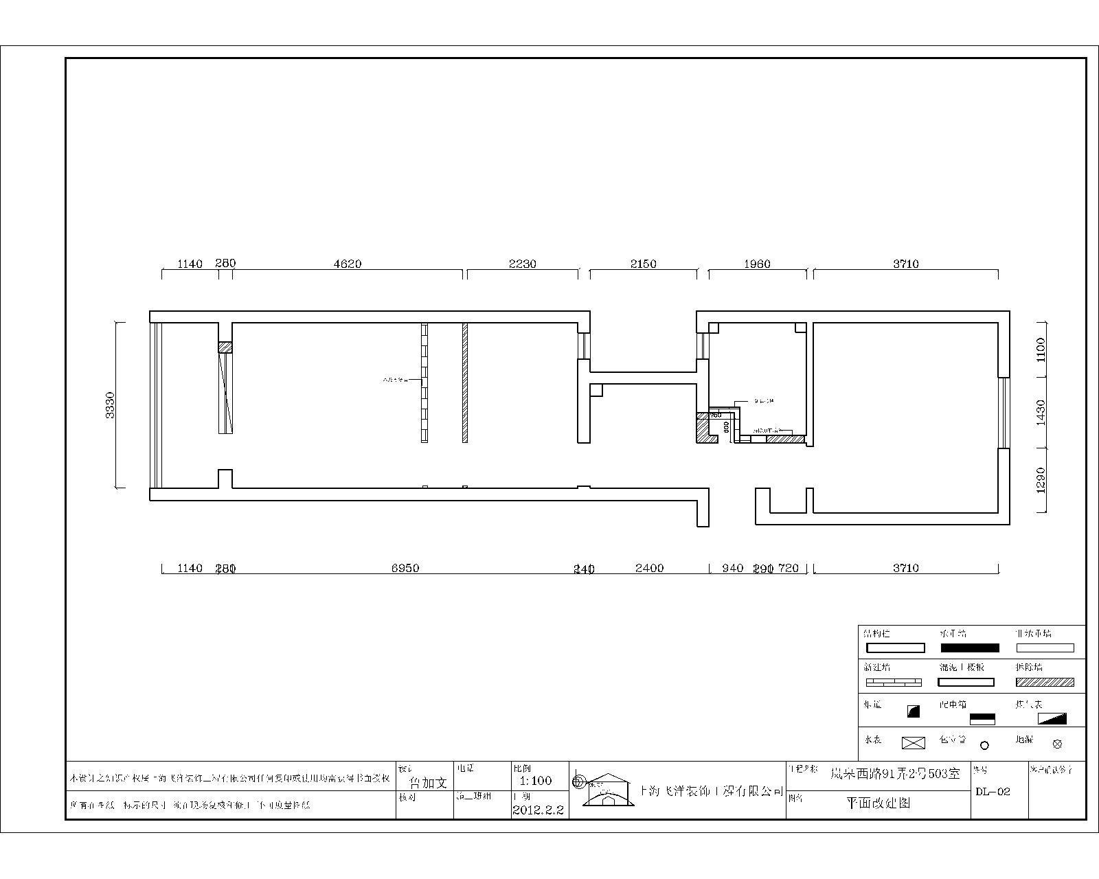 2居室老房型小装修公司的设计图和预算报价单公布高清图片