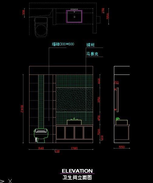 卫生间立面图1