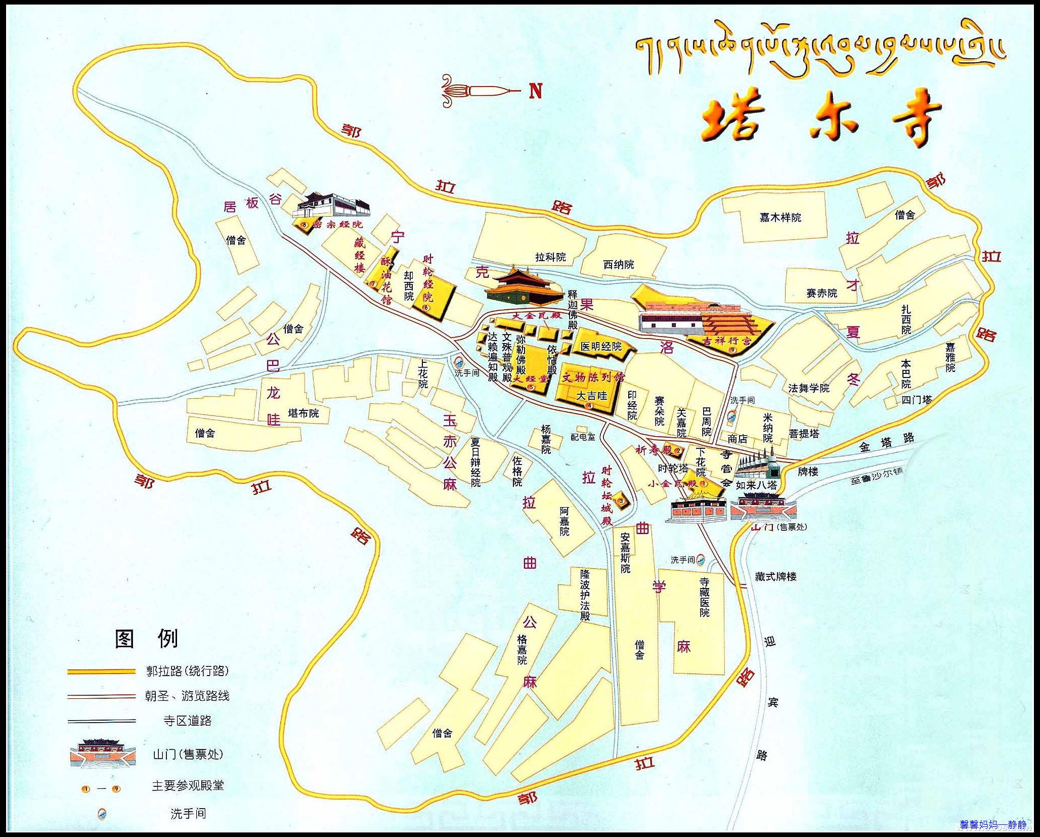 上海到拉萨的地图
