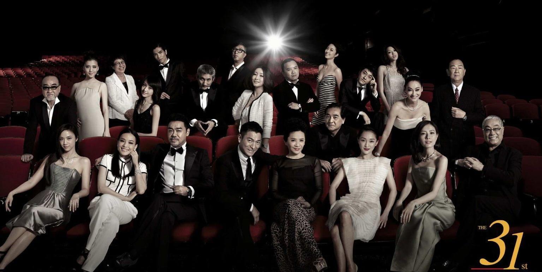 第38届香港电影金像奖颁奖典礼