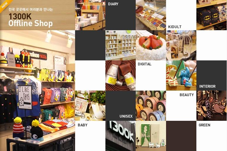 韩国袜子店装修图片