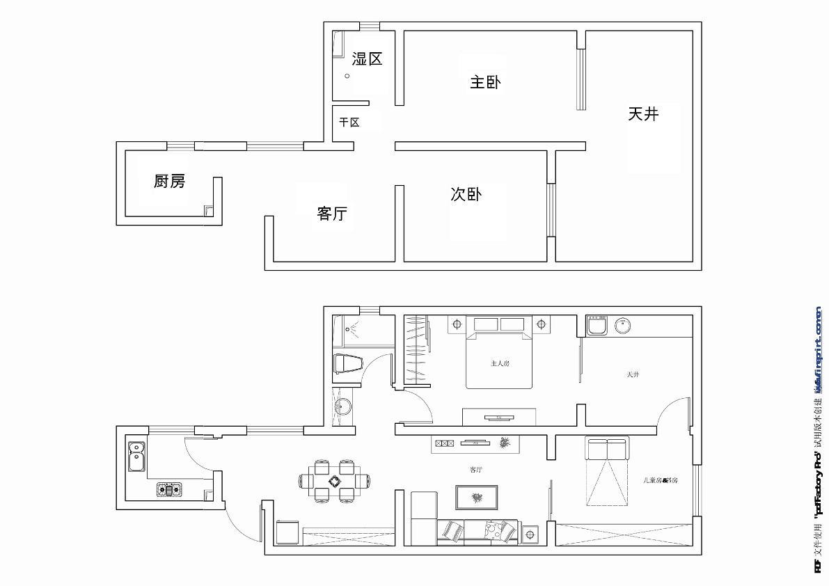 底楼手枪型两室一厅老房子带30平天井该怎么装修