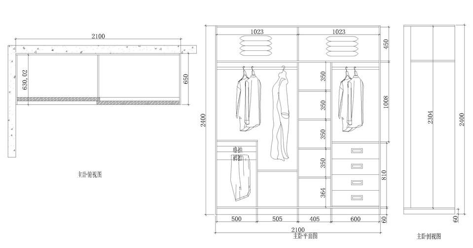 主卧大衣柜设计图