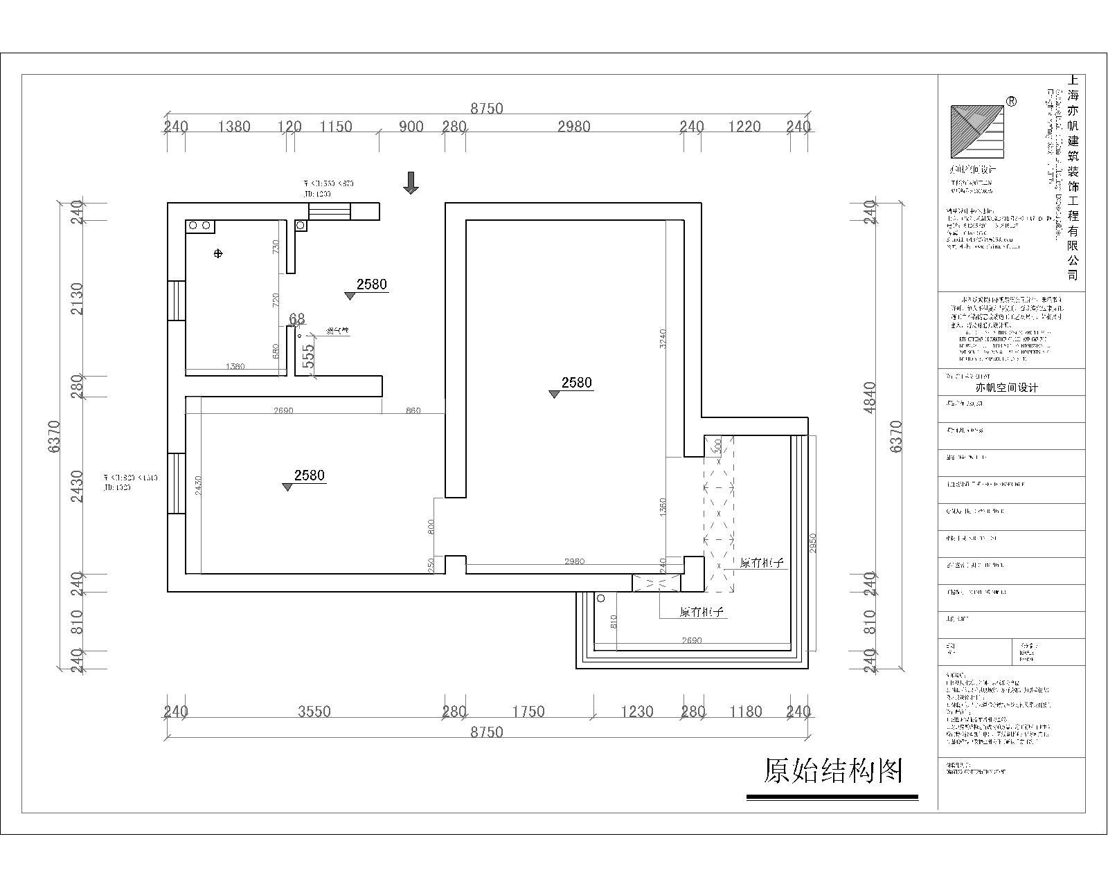 47平航母改造记--BY亦帆(设计:向蒙)&季建平监戴高乐号小房设计图图片