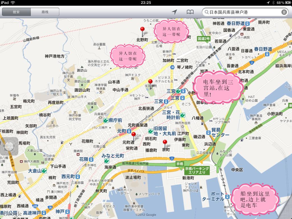 上张神户地图吧