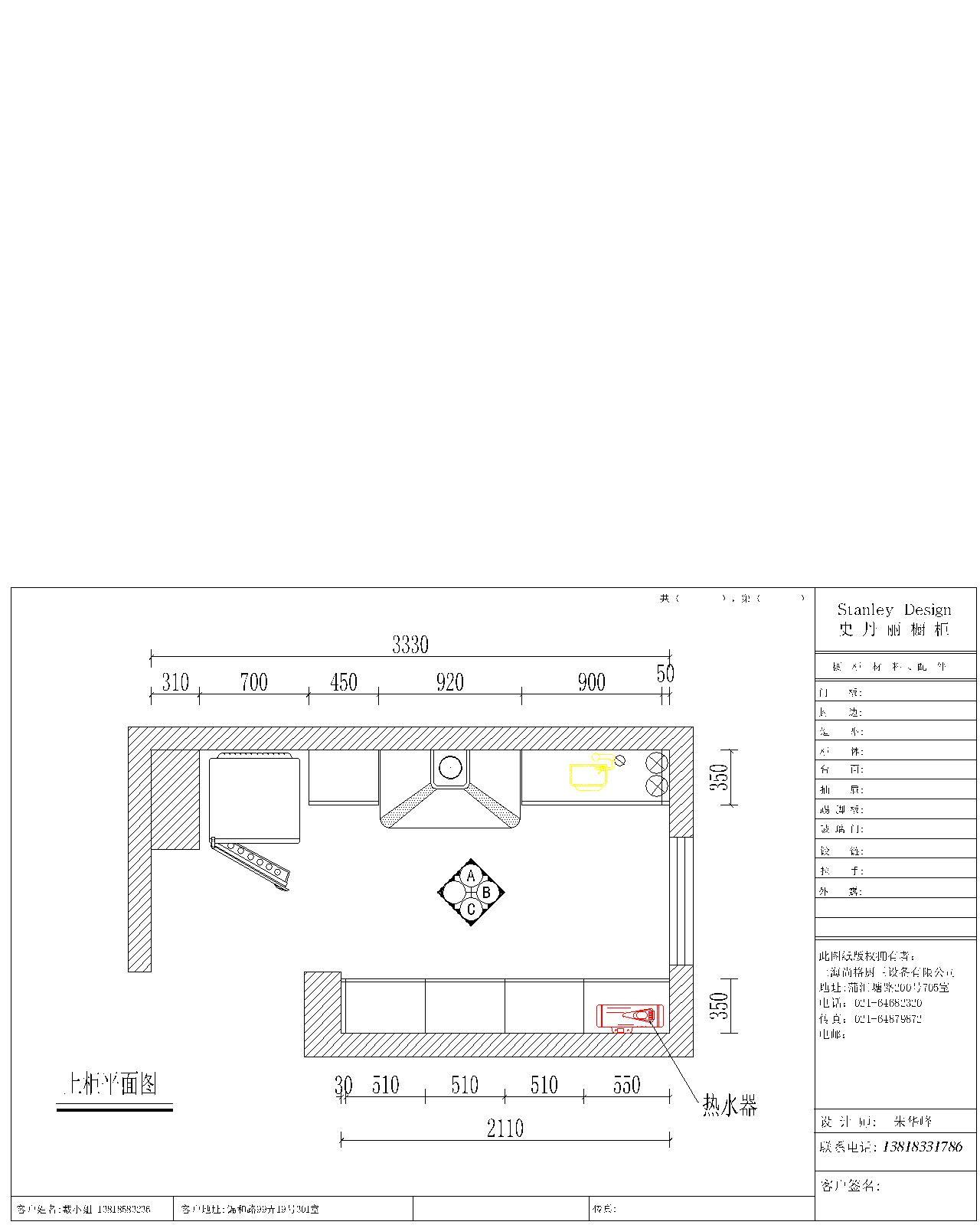 用图纸砌的图纸橱柜xbox1.1读机改直砖头芯片直读图片