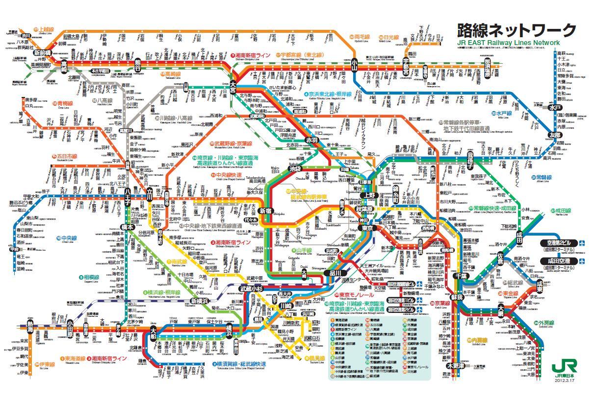 大阪jr地铁线路图-日本东京自由行 迪士尼 横滨 第二页40楼起,游记篇 图片