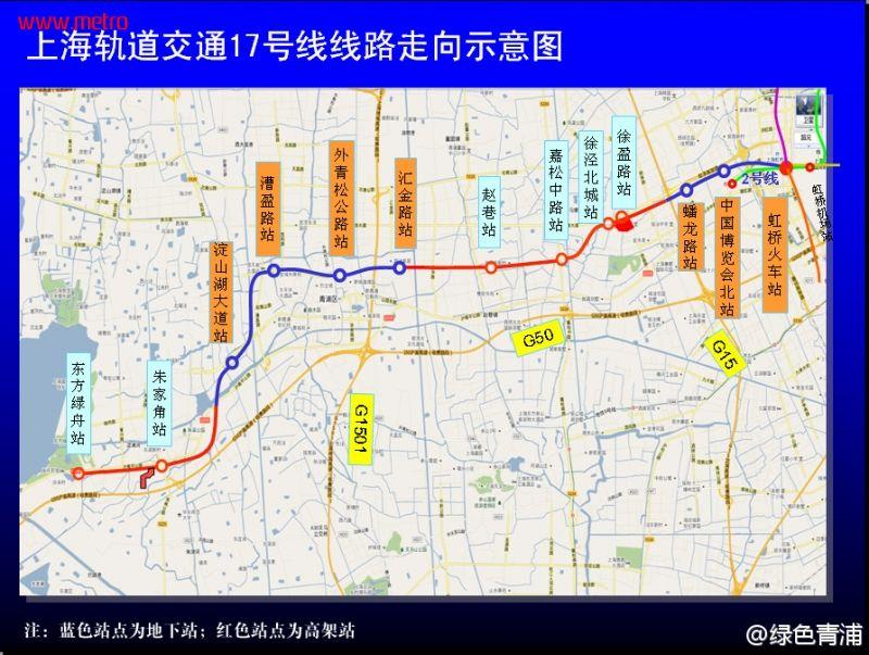青浦地铁线路图图片