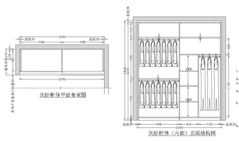 衣柜锁内部结构图