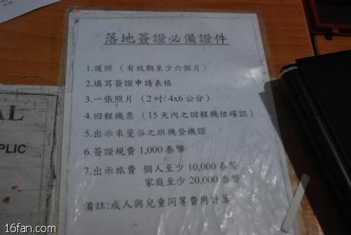提供中英文出生证