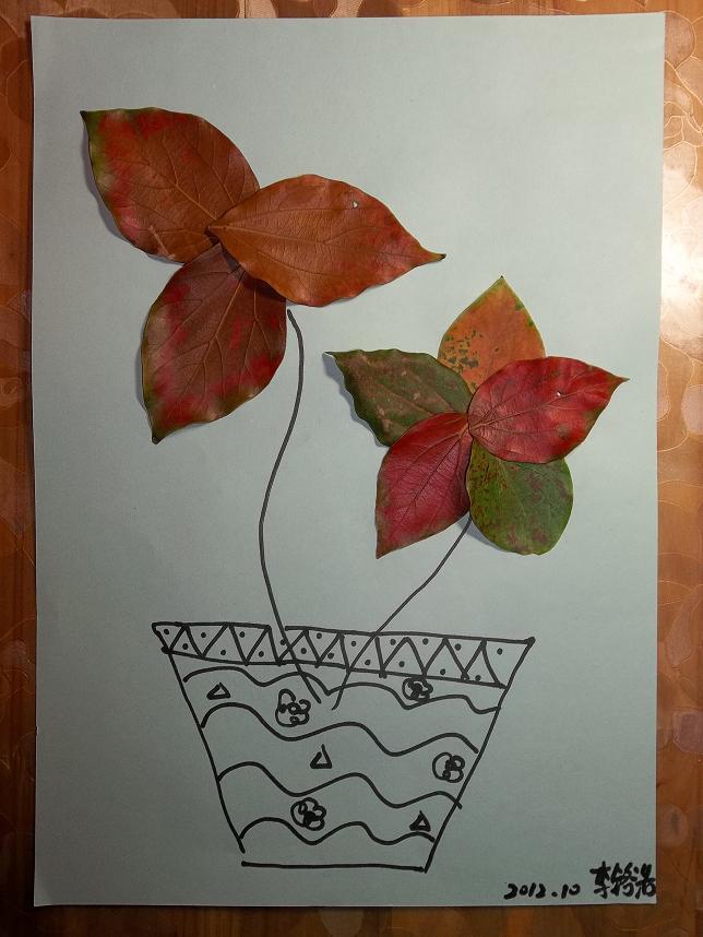 秋天,各种树叶,各种缤纷,一起捡树叶,一起玩树叶画吧 妈妈和宝宝