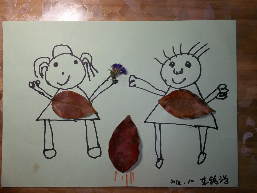 捡落叶儿童画