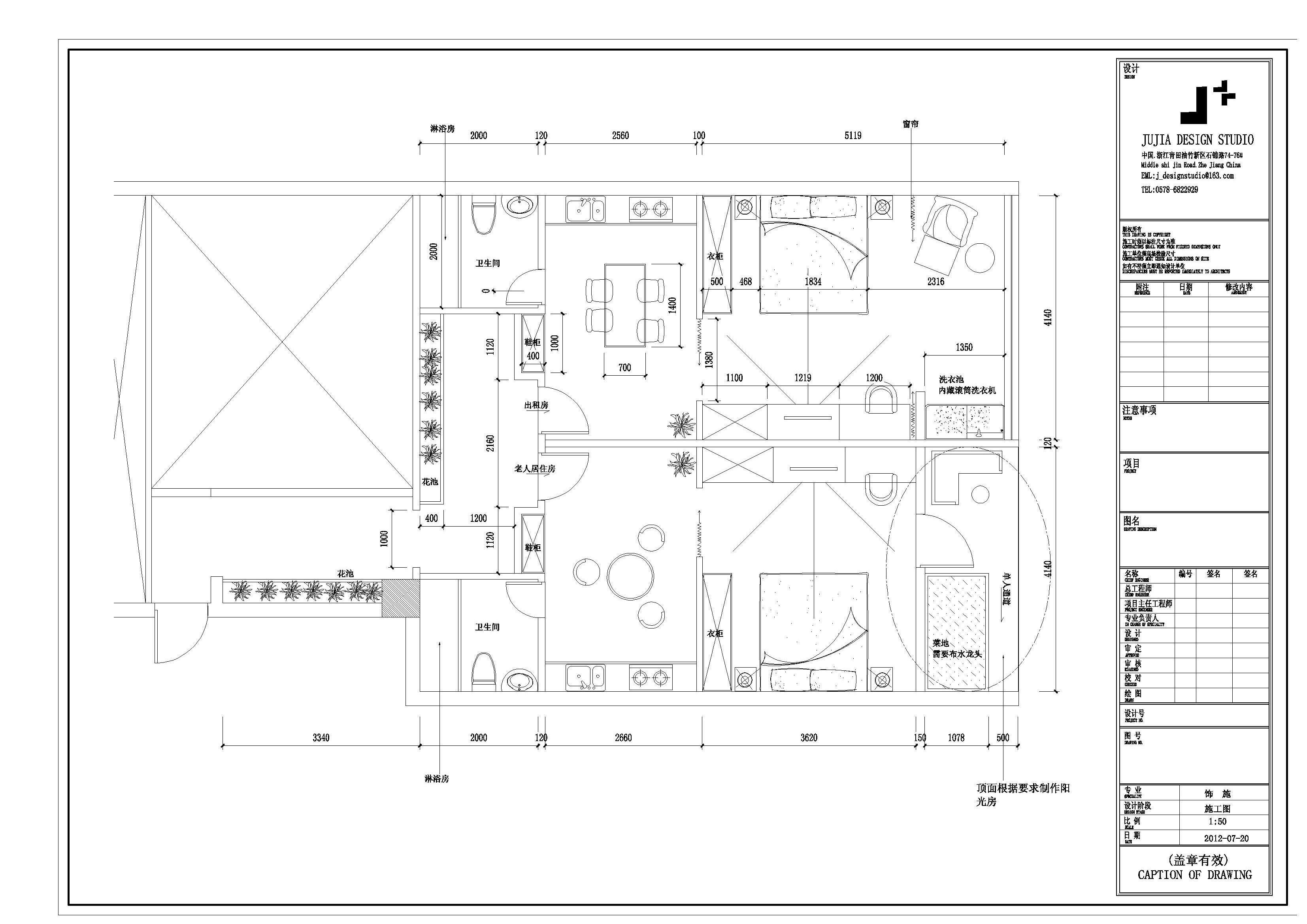 单身公寓平面设计图展示