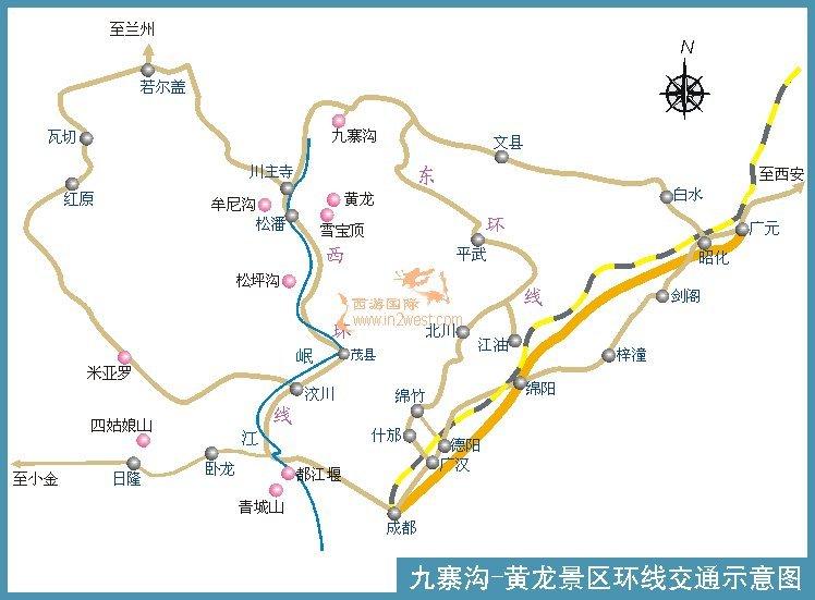 从上海到九寨沟飞机
