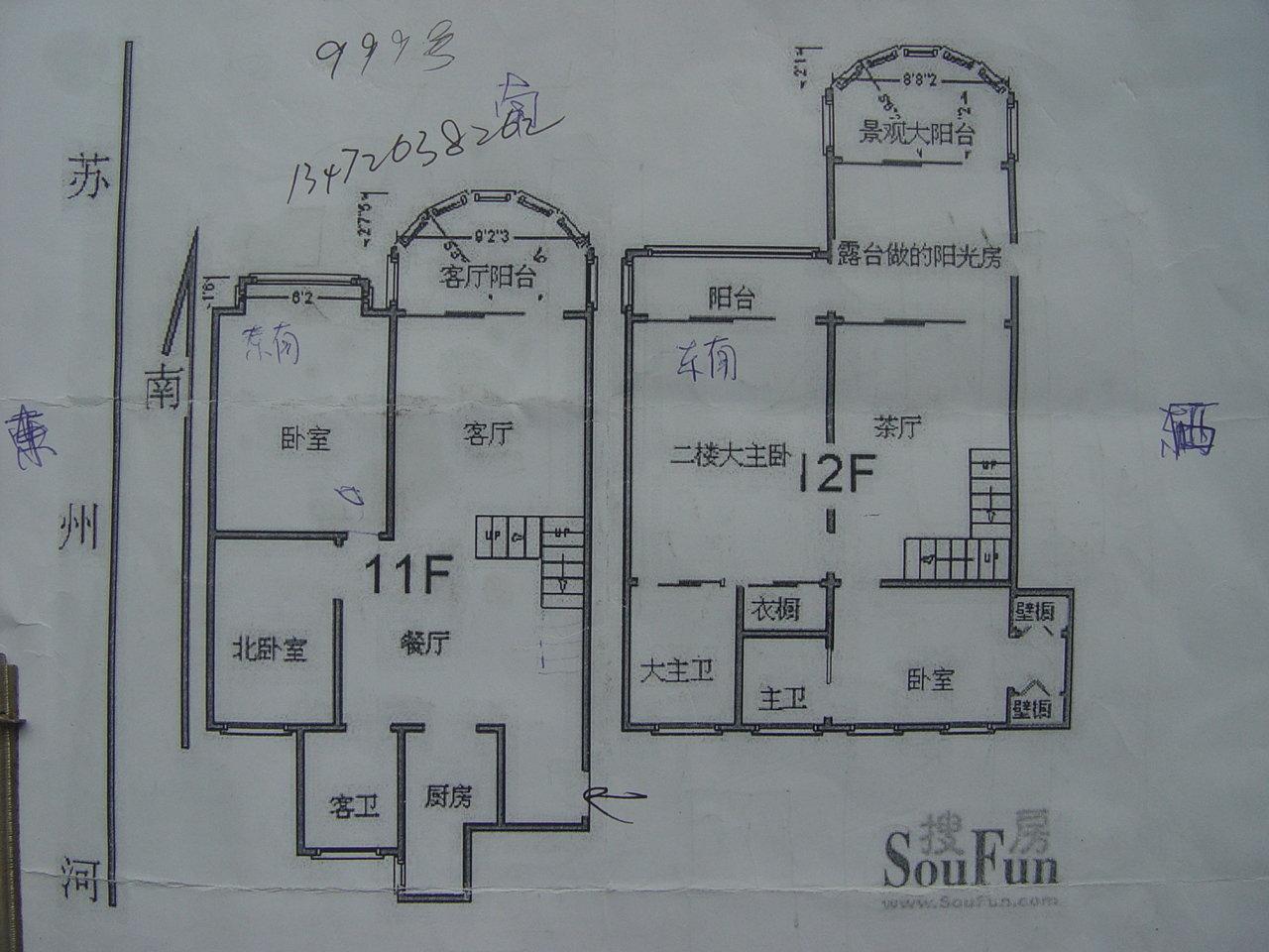 上房屋的原貌平面图,是上家设计装修的