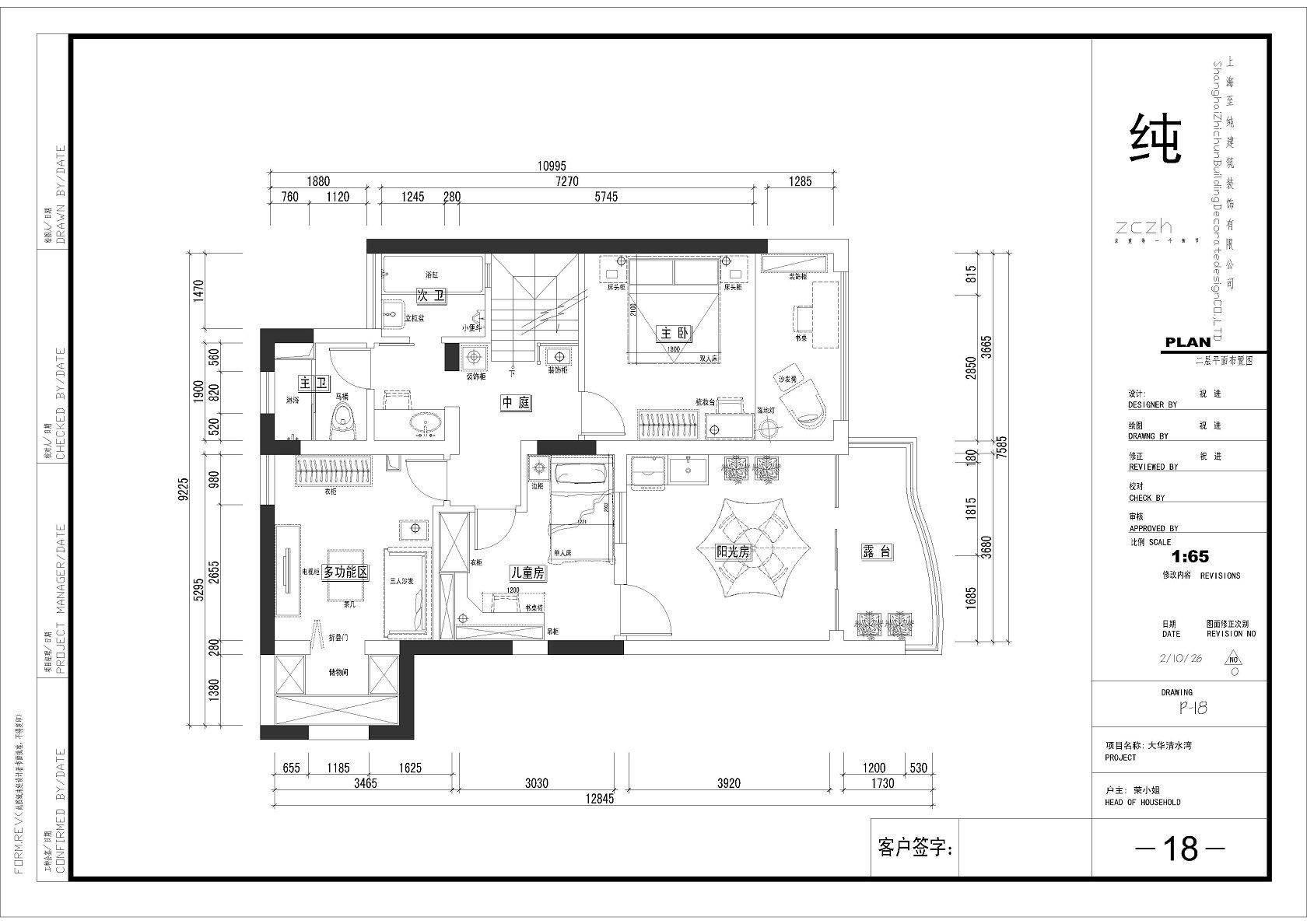 德国房子设计图我的世界房子设计图 120平方房子设计图1