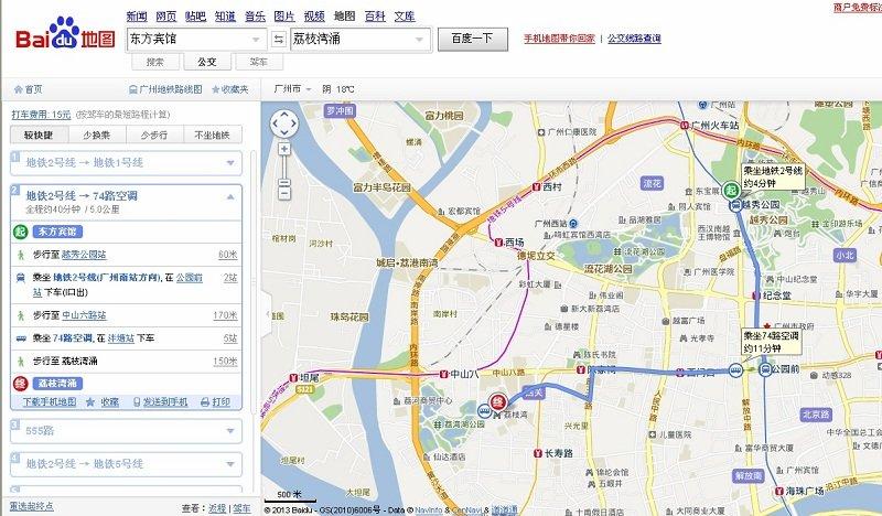 家有小明:2013蛇年岭南(广州