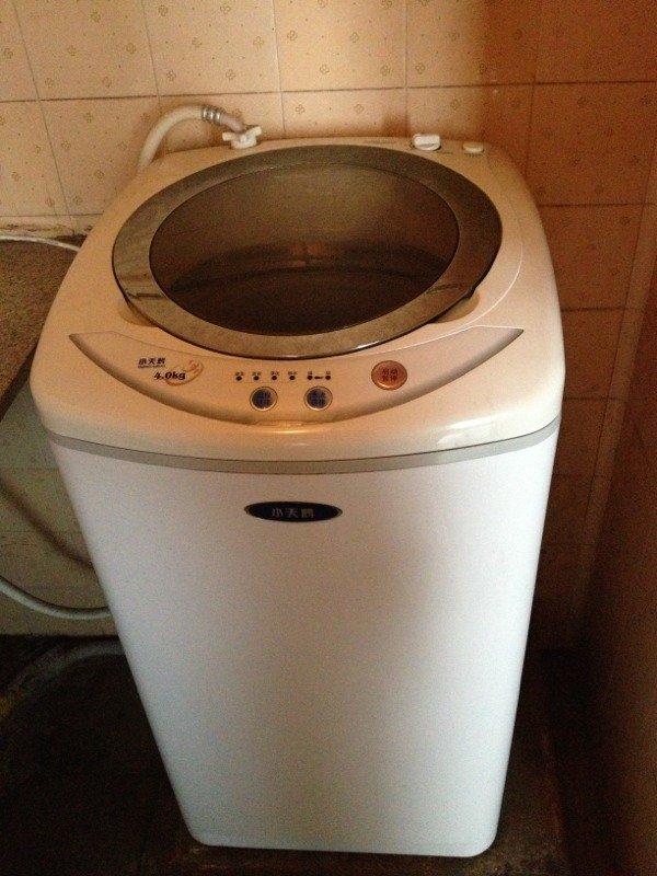 小天鹅涡轮洗衣机,4公斤的
