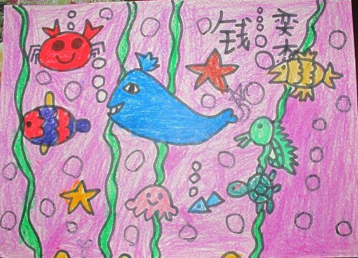 幼儿园画画简单三角形图片