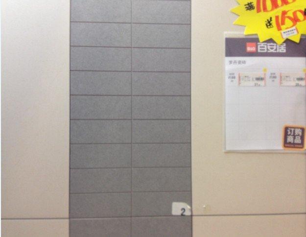 米色墙砖+咖啡色地砖)厨房墙砖l&d浅灰色 厨房地砖东鹏雅丝布纹砖深