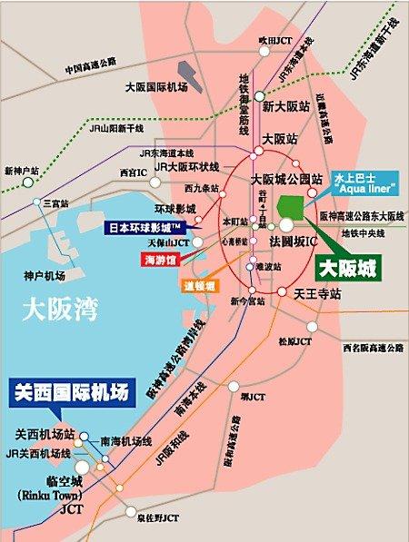 京都部分景点3(岚山+金阁寺) 岚山详细地图 京福电车 京都站,京都站前