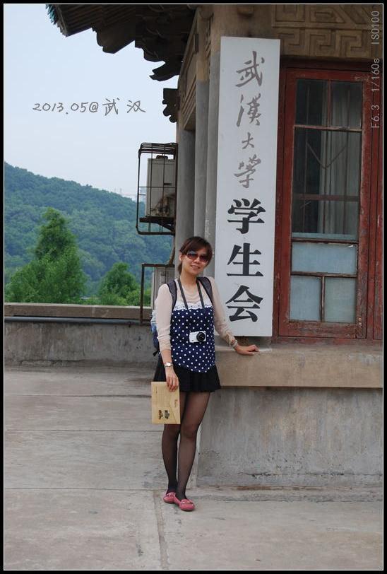 武汉 博物馆手绘