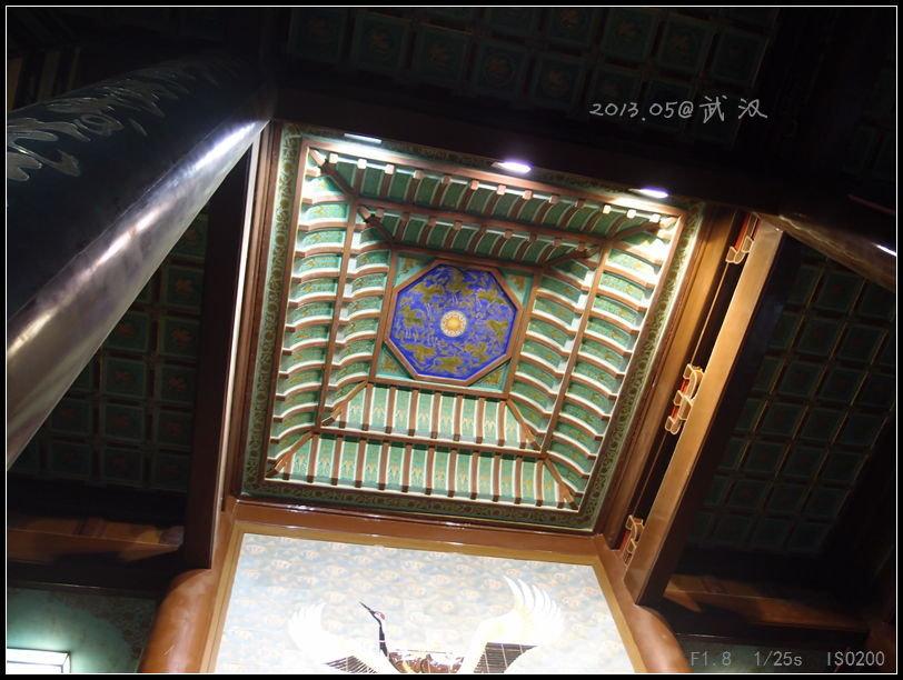武汉省博物馆手绘