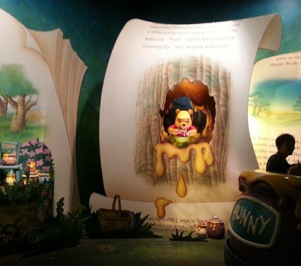 迪士尼公主素颜霜