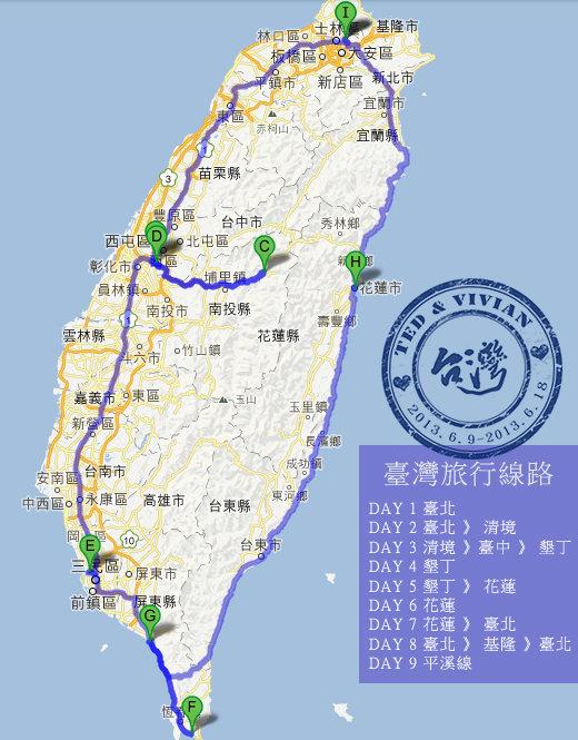 6月台湾10日行(台北-清境-垦丁