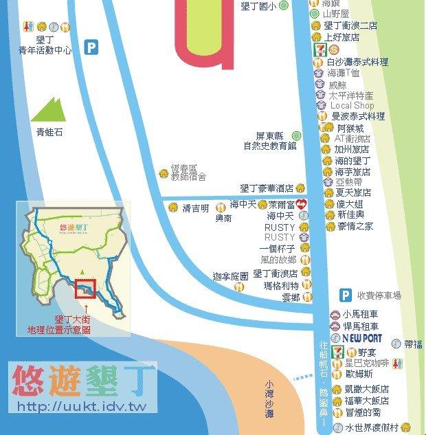 台湾北投旅游地图