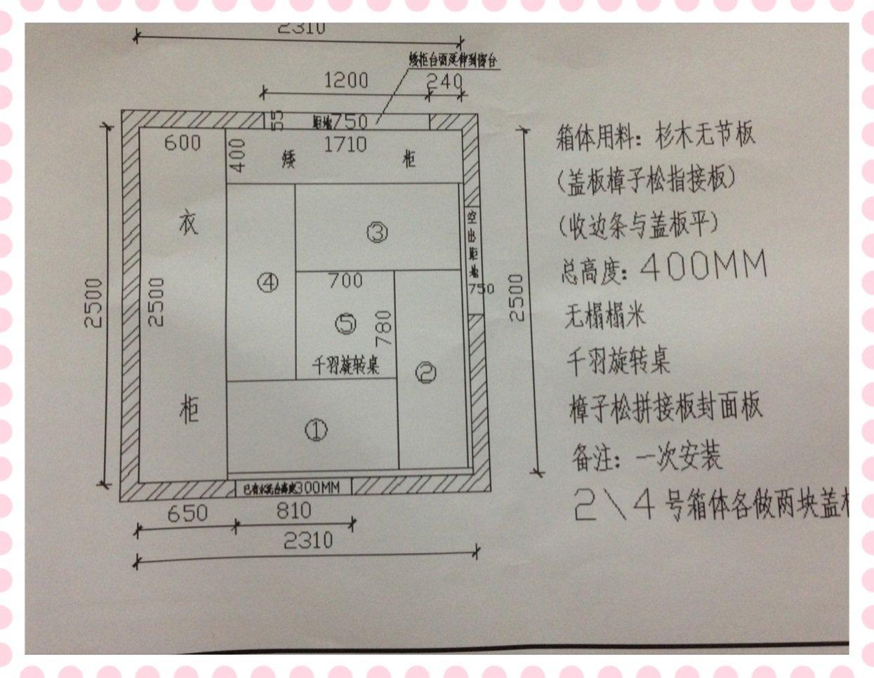 三室一厅(千羽榻榻米安装完毕,等待儿童房家具); 儿童房榻榻米设计图图片