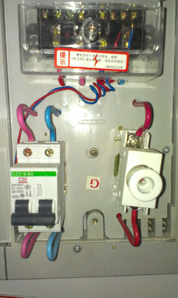大家帮我看看我家这个电表下的空开是多少a的?