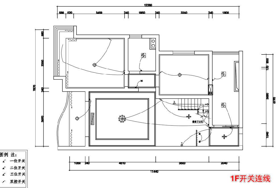 室内水电装修接线图