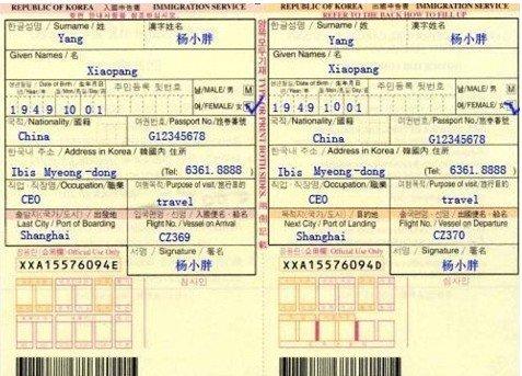 首尔市地图中文版